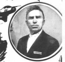 Зубарев Серафим Дмитривич